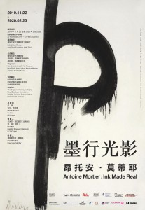 EXHIBITION POSTER 1111-1-page-001